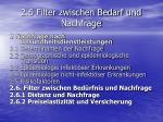 2 6 filter zwischen bedarf und nachfrage
