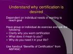 understand why certification is desired