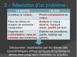 2 r solution d un probl me