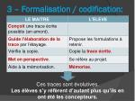 3 formalisation codification