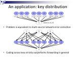 an application key distribution1