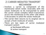 2 carrier mediated transport mechanism