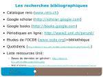 les recherches bibliographiques