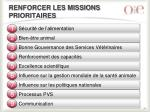 renforcer les missions prioritaires