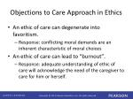 objections to care approach in ethics