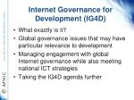 internet governance for development ig4d