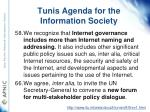 tunis agenda for the information society
