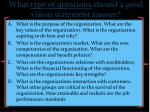 what type of questions should a good vision statement answer