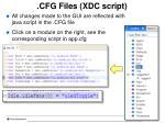 cfg files xdc script