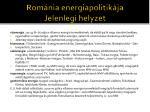 rom nia energiapolitik ja jelenlegi helyzet