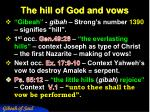 the hill of god and vows