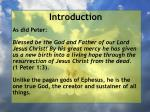 introduction32
