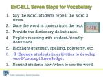 exc ell seven steps for vocabulary