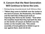 ii concern that the next generation will continue to serve the l ord
