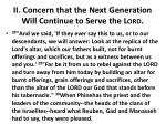 ii concern that the next generation will continue to serve the l ord3