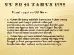 uu no 41 tahun 1999