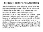 the issue christ s resurrection