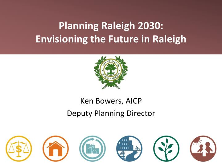 planning raleigh 2030 envisioning the future in raleigh n.