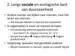 2 langs sociale en ecologische kant van duurzaamheid3