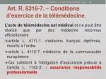 art r 6316 7 conditions d exercice de la t l m decine