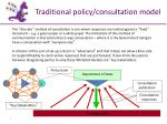 traditional policy consultation model