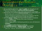 god promises a place to possess genesis 15 7 9