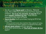 sarai the wife hagar the servant genesis 16 1 3