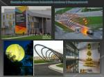 exemple d architecture industrielle moderne dnepropetrovsk