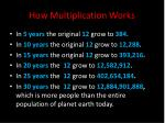how multiplication works1