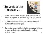the goals of this process1