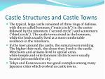 castle structures and castle towns