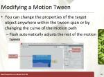 modifying a motion tween