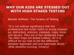 why our kids are stessed out with high stakes testing