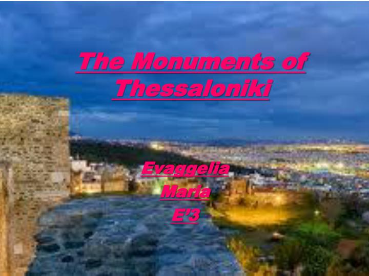 the monuments of thessaloniki n.