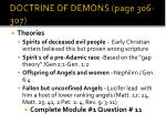doctrine of demons page 306 307