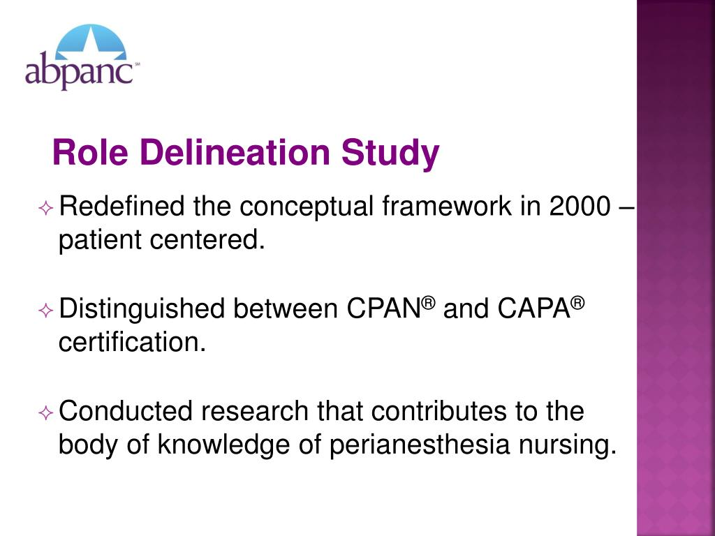 capa certification cpan study patient delineation needs come ppt powerpoint presentation