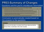 pr03 summary of changes