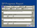 sp progress report
