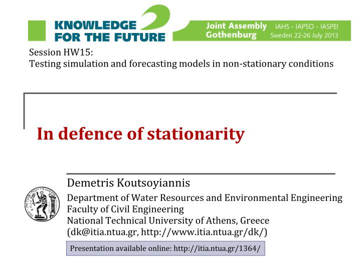 in defence of stationarity n.