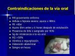 contraindicaciones de la v a oral