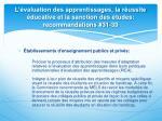 l valuation des apprentissages la r ussite ducative et la sanction des tudes recommandations 31 33