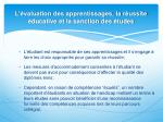 l valuation des apprentissages la r ussite ducative et la sanction des tudes