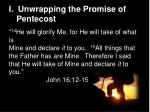 i unwrapping the promise of pentecost6