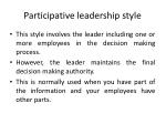 participative leadership style