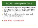 product development costs