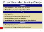 errors made when leading change