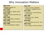 why innovation matters1