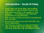 introduction surah al falaq