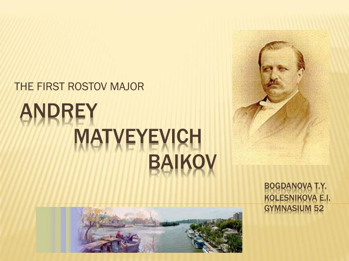 the first rostov major n.