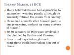 ides of march 44 bce